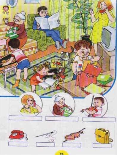 Վաչագան Սարգսյանի հեղինակած այբբենարանից մի էջ