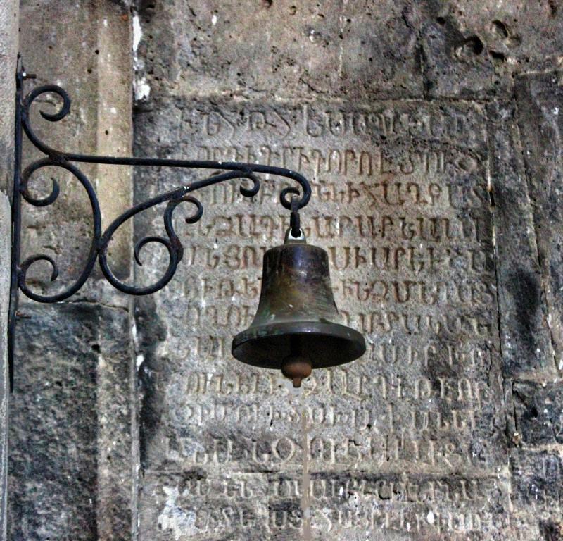 Հաղպատավանքի եկեղեցու զանգակը